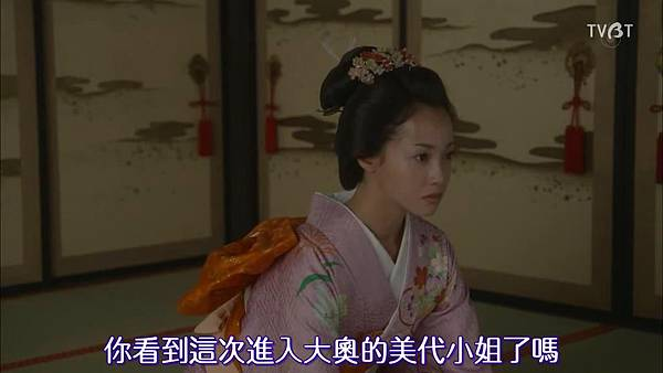 [TVBT]Ooku~Saikyou no Onna_SP_ChineseSubbed_1024.mp4v_2016210182114.JPG