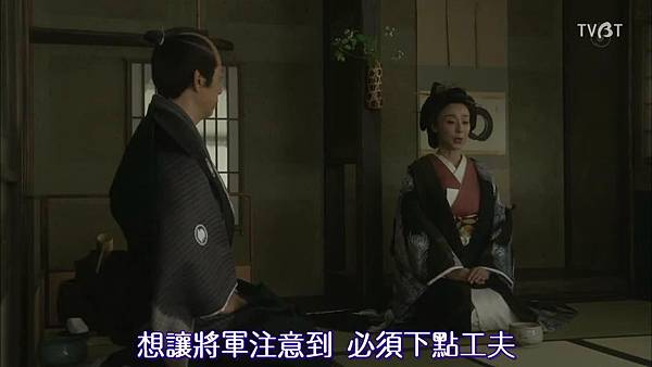 [TVBT]Ooku~Saikyou no Onna_SP_ChineseSubbed_1024.mp4v_2016210182627.JPG
