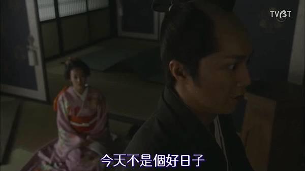 [TVBT]Ooku~Saikyou no Onna_SP_ChineseSubbed_1024.mp4v_2016210183050.JPG