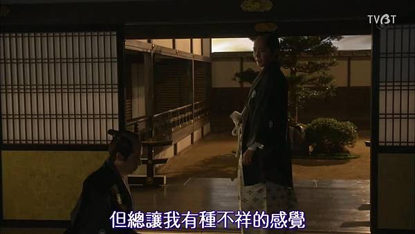 [TVBT]Ooku~Saikyou no Onna_SP_ChineseSubbed_1024.mp4v_2016210183123.JPG