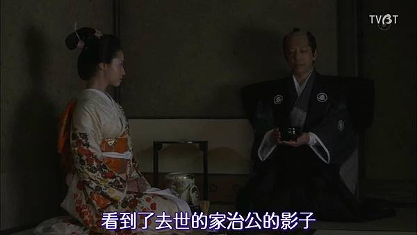 [TVBT]Ooku~Saikyou no Onna_SP_ChineseSubbed_1024.mp4v_201621018323.JPG