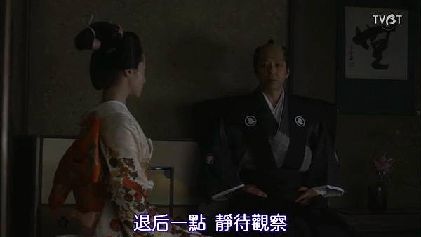[TVBT]Ooku~Saikyou no Onna_SP_ChineseSubbed_1024.mp4v_2016210183249.JPG