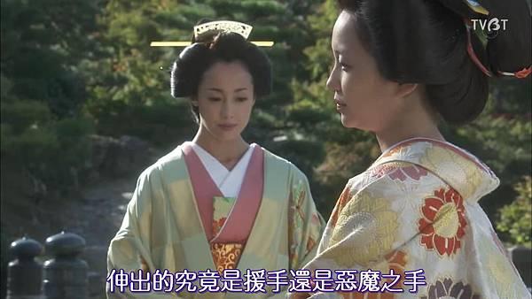 [TVBT]Ooku~Saikyou no Onna_SP_ChineseSubbed_1024.mp4v_2016210183555.JPG