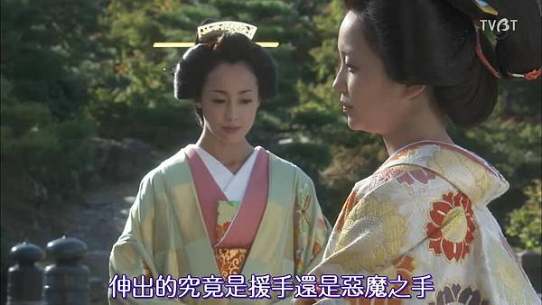 [TVBT]Ooku~Saikyou no Onna_SP_ChineseSubbed_1024.mp4v_2016210183555.JPG