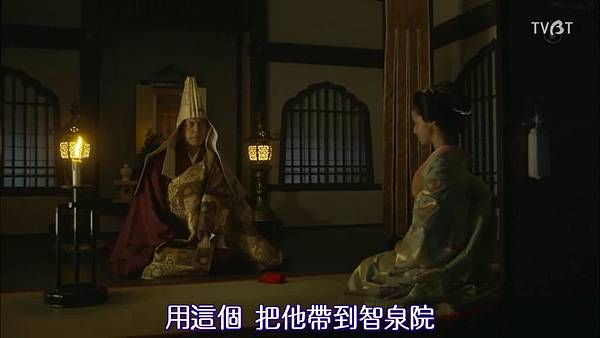 [TVBT]Ooku~Saikyou no Onna_SP_ChineseSubbed_1024.mp4v_2016210184141.JPG