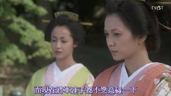 [TVBT]Ooku~Saikyou no Onna_SP_ChineseSubbed_1024.mp4v_2016210184745.JPG