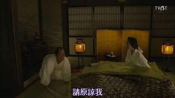 [TVBT]Ooku~Saikyou no Onna_SP_ChineseSubbed_1024.mp4v_2016210185534.JPG