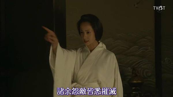 [TVBT]Ooku~Saikyou no Onna_SP_ChineseSubbed_1024.mp4v_2016210185818.JPG