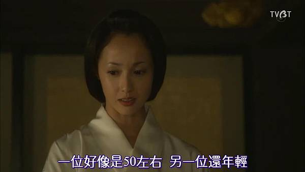 [TVBT]Ooku~Saikyou no Onna_SP_ChineseSubbed_1024.mp4v_2016210185844.JPG