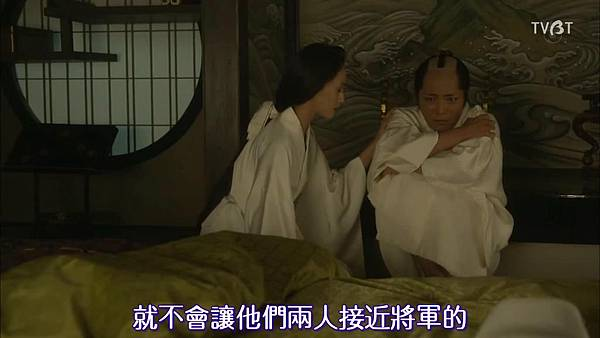 [TVBT]Ooku~Saikyou no Onna_SP_ChineseSubbed_1024.mp4v_2016210185947.JPG