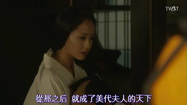 [TVBT]Ooku~Saikyou no Onna_SP_ChineseSubbed_1024.mp4v_201621019322.JPG