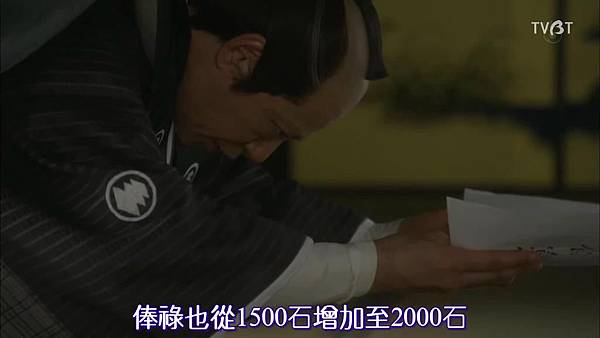 [TVBT]Ooku~Saikyou no Onna_SP_ChineseSubbed_1024.mp4v_201621019430.JPG