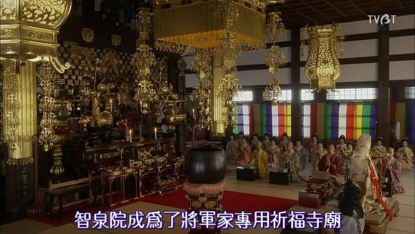 [TVBT]Ooku~Saikyou no Onna_SP_ChineseSubbed_1024.mp4v_201621019753.JPG