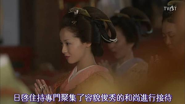 [TVBT]Ooku~Saikyou no Onna_SP_ChineseSubbed_1024.mp4v_201621019817.JPG