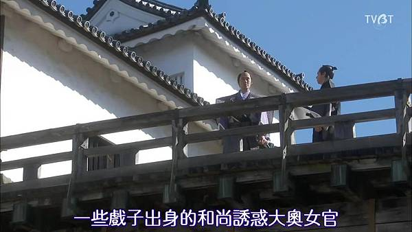 [TVBT]Ooku~Saikyou no Onna_SP_ChineseSubbed_1024.mp4v_2016210191458.JPG