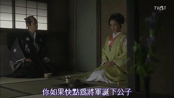 [TVBT]Ooku~Saikyou no Onna_SP_ChineseSubbed_1024.mp4v_201621019229.JPG