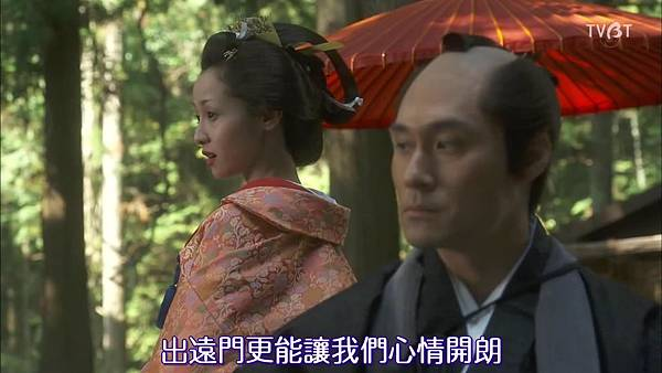 [TVBT]Ooku~Saikyou no Onna_SP_ChineseSubbed_1024.mp4v_2016210192522.JPG