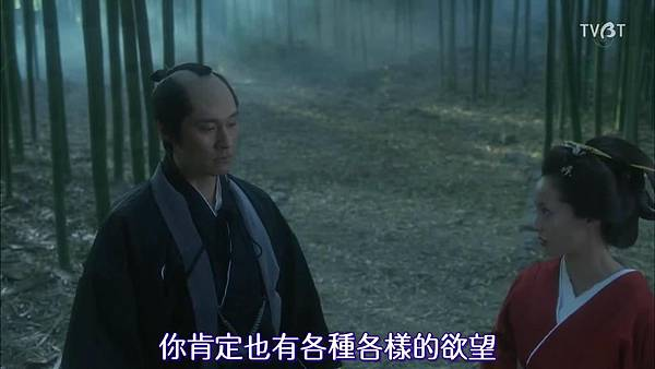 [TVBT]Ooku~Saikyou no Onna_SP_ChineseSubbed_1024.mp4v_2016210192818.JPG
