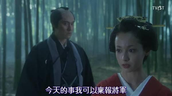 [TVBT]Ooku~Saikyou no Onna_SP_ChineseSubbed_1024.mp4v_2016210192914.JPG