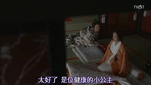 [TVBT]Ooku~Saikyou no Onna_SP_ChineseSubbed_1024.mp4v_2016210193431.JPG