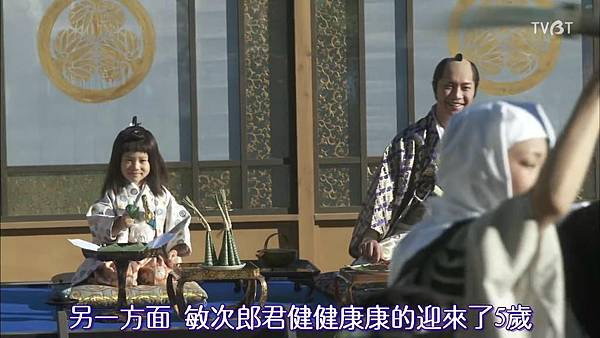 [TVBT]Ooku~Saikyou no Onna_SP_ChineseSubbed_1024.mp4v_2016210193555.JPG