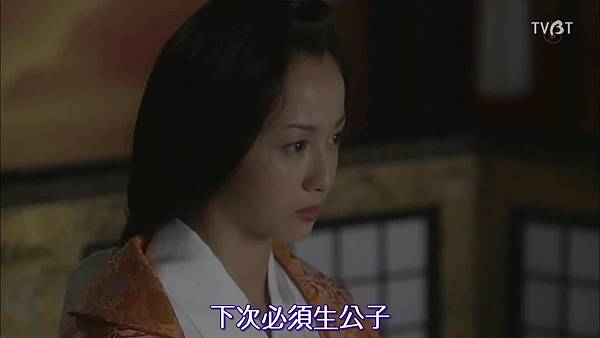 [TVBT]Ooku~Saikyou no Onna_SP_ChineseSubbed_1024.mp4v_201621019355.JPG
