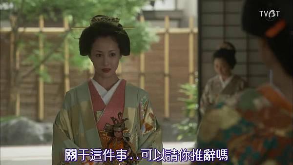 [TVBT]Ooku~Saikyou no Onna_SP_ChineseSubbed_1024.mp4v_201621019373.JPG