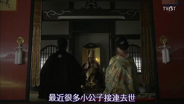 [TVBT]Ooku~Saikyou no Onna_SP_ChineseSubbed_1024.mp4v_2016210194045.JPG