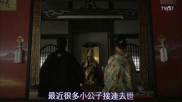 [TVBT]Ooku~Saikyou no Onna_SP_ChineseSubbed_1024.mp4v_2016210194045.JPG