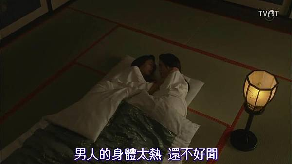 [TVBT]Ooku~Saikyou no Onna_SP_ChineseSubbed_1024.mp4v_2016210195216.JPG
