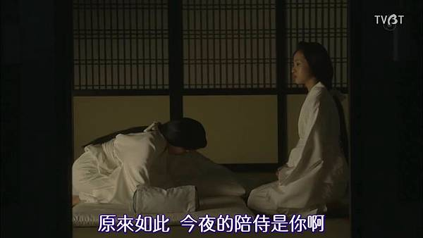 [TVBT]Ooku~Saikyou no Onna_SP_ChineseSubbed_1024.mp4v_2016210195045.JPG