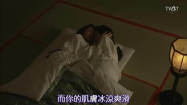 [TVBT]Ooku~Saikyou no Onna_SP_ChineseSubbed_1024.mp4v_2016210195231.JPG