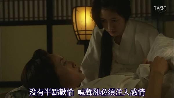 [TVBT]Ooku~Saikyou no Onna_SP_ChineseSubbed_1024.mp4v_2016210195429.JPG