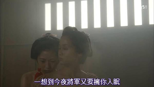 [TVBT]Ooku~Saikyou no Onna_SP_ChineseSubbed_1024.mp4v_2016210224225.JPG