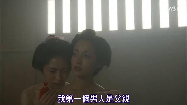 [TVBT]Ooku~Saikyou no Onna_SP_ChineseSubbed_1024.mp4v_2016210224342.JPG