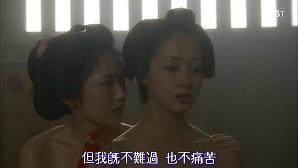 [TVBT]Ooku~Saikyou no Onna_SP_ChineseSubbed_1024.mp4v_2016210224444.JPG
