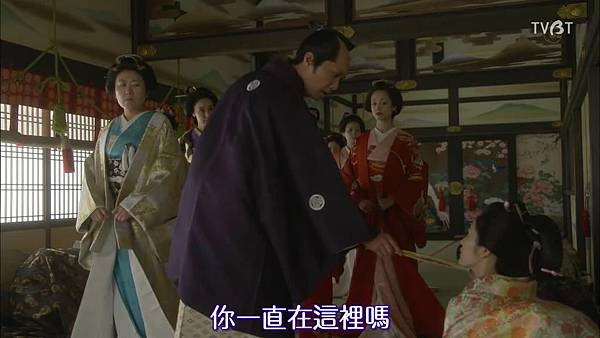 [TVBT]Ooku~Saikyou no Onna_SP_ChineseSubbed_1024.mp4v_2016210224647.JPG