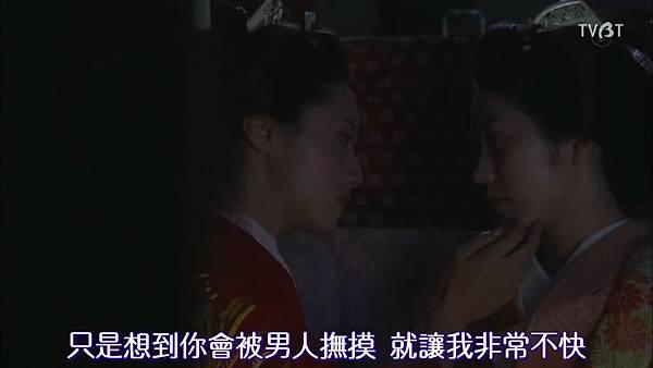 [TVBT]Ooku~Saikyou no Onna_SP_ChineseSubbed_1024.mp4v_201621022521.JPG
