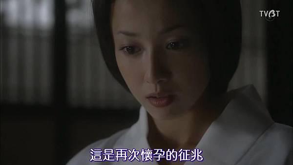 [TVBT]Ooku~Saikyou no Onna_SP_ChineseSubbed_1024.mp4v_2016210225320.JPG