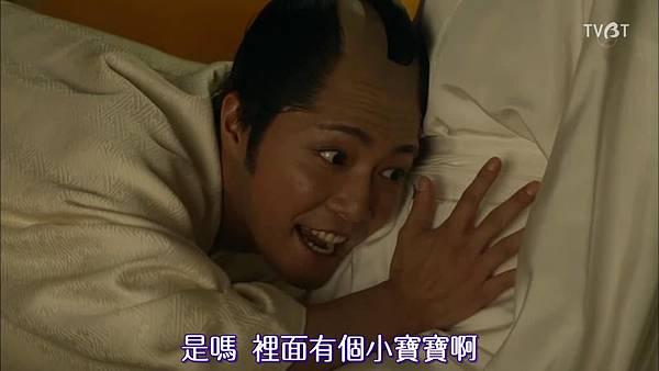 [TVBT]Ooku~Saikyou no Onna_SP_ChineseSubbed_1024.mp4v_2016210225333.JPG