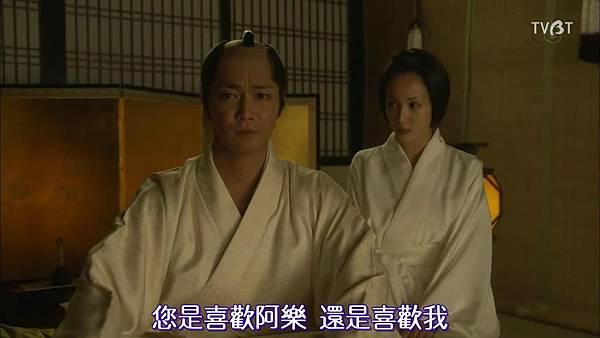 [TVBT]Ooku~Saikyou no Onna_SP_ChineseSubbed_1024.mp4v_201621022549.JPG
