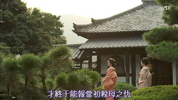 [TVBT]Ooku~Saikyou no Onna_SP_ChineseSubbed_1024.mp4v_2016210225524.JPG