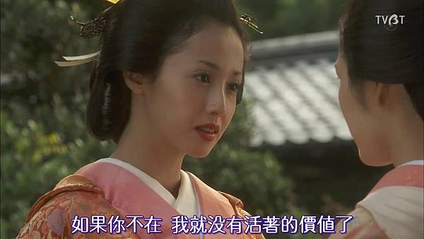 [TVBT]Ooku~Saikyou no Onna_SP_ChineseSubbed_1024.mp4v_2016210225642.JPG