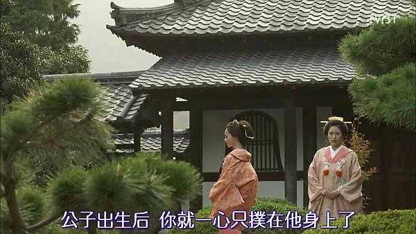 [TVBT]Ooku~Saikyou no Onna_SP_ChineseSubbed_1024.mp4v_2016210225618.JPG