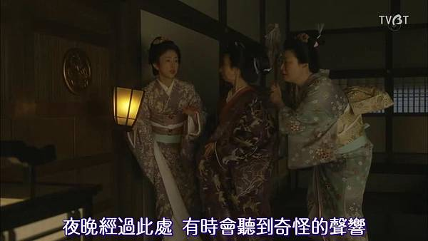 [TVBT]Ooku~Saikyou no Onna_SP_ChineseSubbed_1024.mp4v_201621023110.JPG