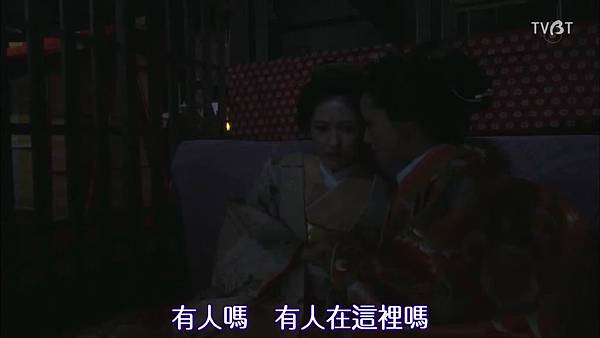 [TVBT]Ooku~Saikyou no Onna_SP_ChineseSubbed_1024.mp4v_201621023348.JPG
