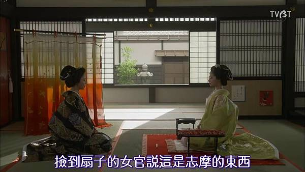 [TVBT]Ooku~Saikyou no Onna_SP_ChineseSubbed_1024.mp4v_201621023453.JPG