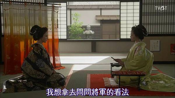 [TVBT]Ooku~Saikyou no Onna_SP_ChineseSubbed_1024.mp4v_201621023546.JPG