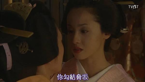 [TVBT]Ooku~Saikyou no Onna_SP_ChineseSubbed_1024.mp4v_2016210231427.JPG