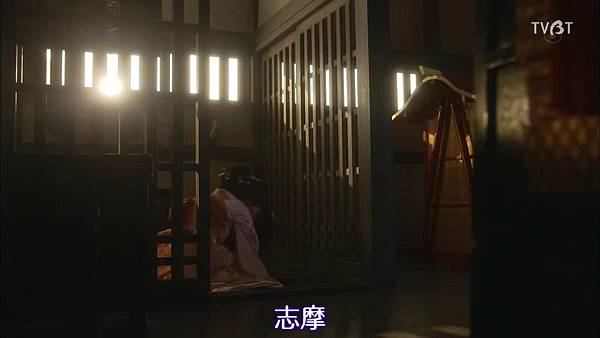 [TVBT]Ooku~Saikyou no Onna_SP_ChineseSubbed_1024.mp4v_2016210231648.JPG